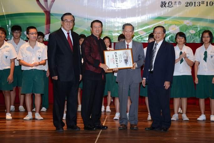 2013年沈慕羽教师奖