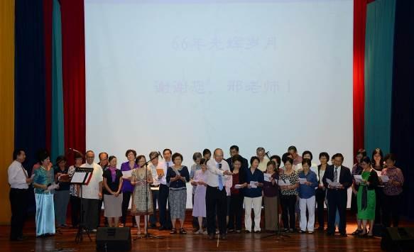 第五届沈慕羽教师奖