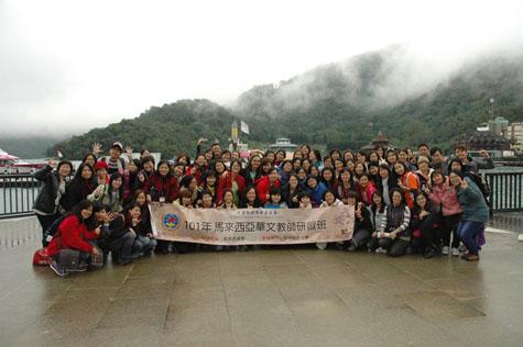 2012年的台湾团