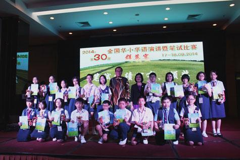 华语笔试比赛得奖者与教总主席王超群校长及吉北教师会主席林月莲校长合影。