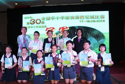 华语演讲比赛得奖者与吉打州行政议员拿督梁荣光及吉北教师会主席林月莲校长合影。