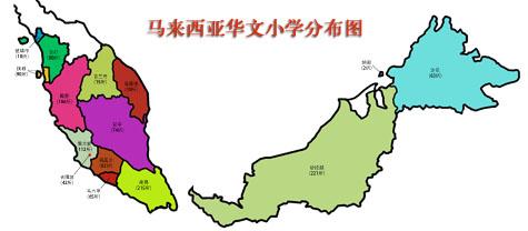 马来西亚华文小学分布图