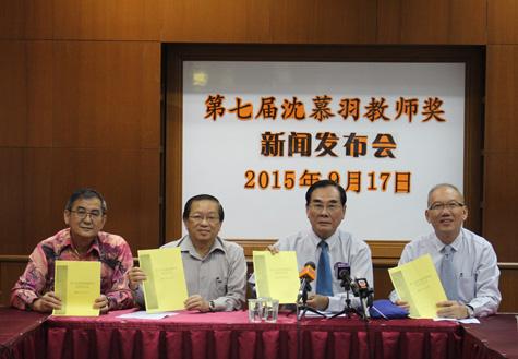 左起:李毅强、陈清顺、王超群,以及李金桦