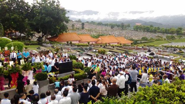 约500人出席沈老公祭活动