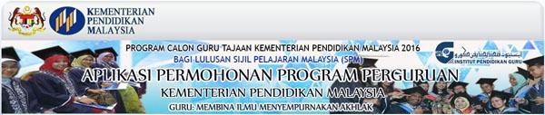 2016年教师学士课程(PISMP Ambilan Jun 2016)简介