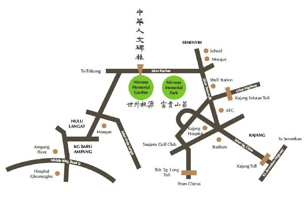 沈慕羽103岁冥诞暨逝世七周年公祭活动路线图