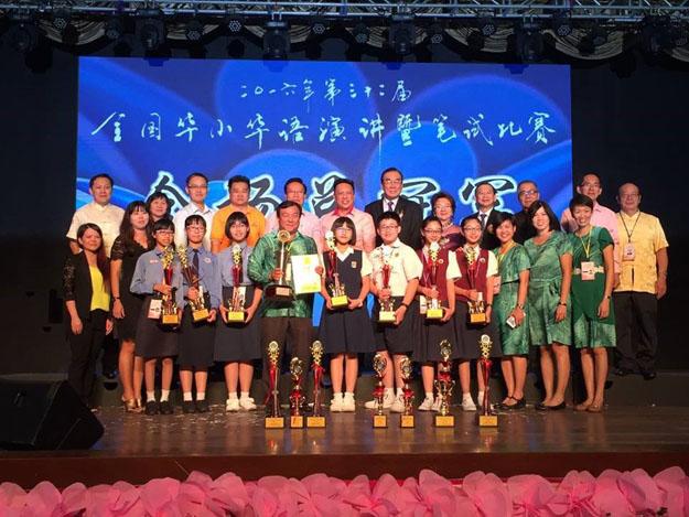 彭亨州成功获得本年度全场团体总冠军。