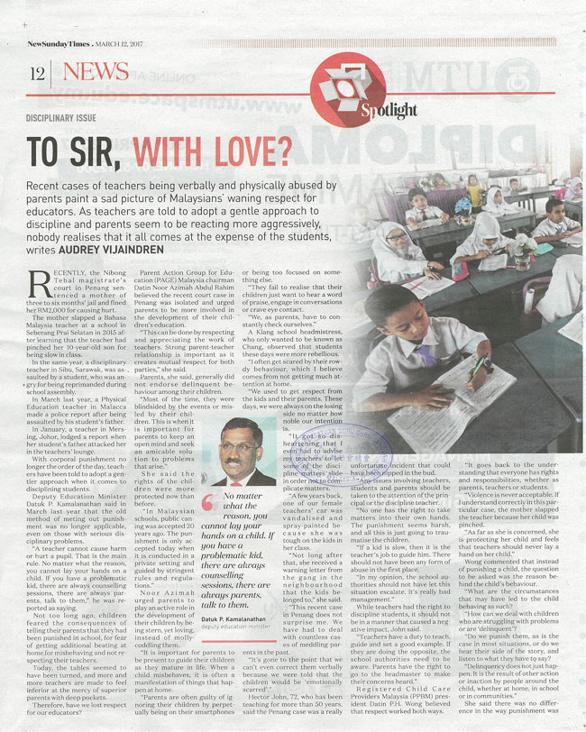 To Sir, With Love?