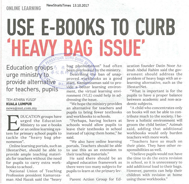 USE E-BOOKS TO CURB HEAVY BAG ISSUE