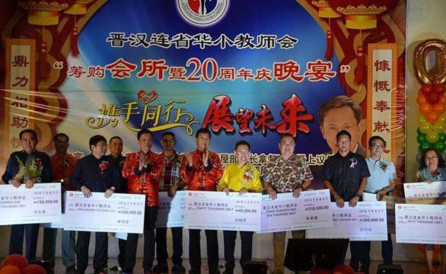 克服万难迈向目标150万 晋汉连华小教师会筹款建会所