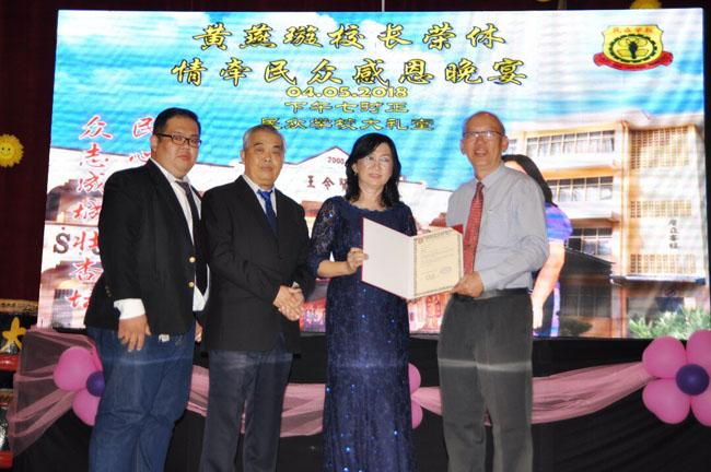 左起:民众华小家协主席巫槚伟、董事长郑伟亮、黄燕璇校长,以及教总师资教育主任李金桦。