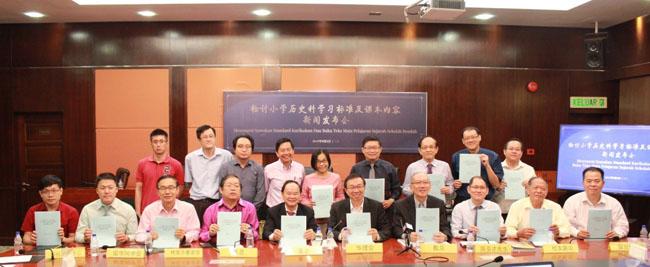 华团针对小学历史科事宜发表联合声明