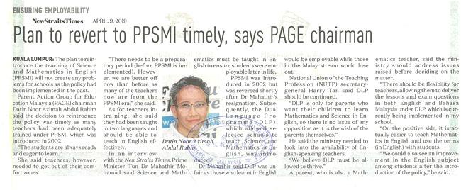 政府将重新推行英语教数理剪报